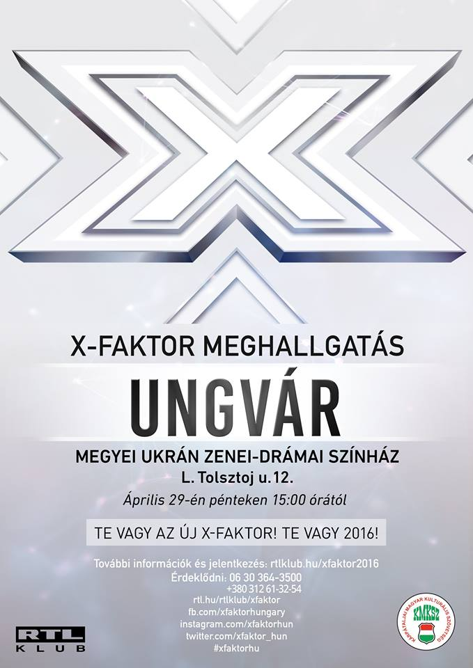На Закарпатті відбудеться відбір на угорський «Х-фактор 2016»