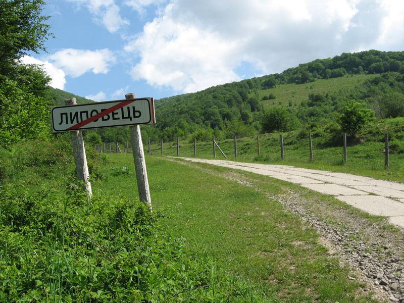 Півсотні ужгородців здійснили туристичний похід на полонину Руну. ФОТО