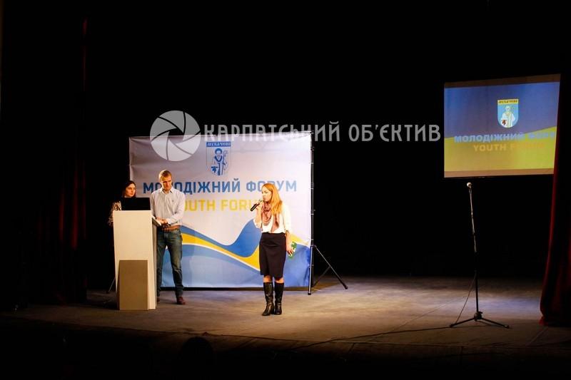 Мукачівська молодь взяла участь у форумі