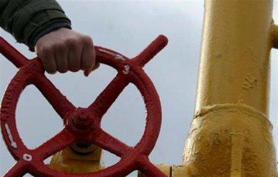 Картинки по запросу Про зміни умов проведення технічного обслуговування та укладення договорів на технічне обслуговування внутрішніх газопроводів та газового обладнання