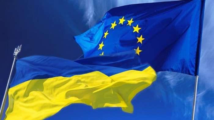УМелітополі привітають безвіз підняттям прапора Євросоюзу