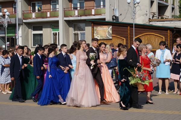 У Тячеві відзначили загальноміський «Випускний-2017». ФОТО