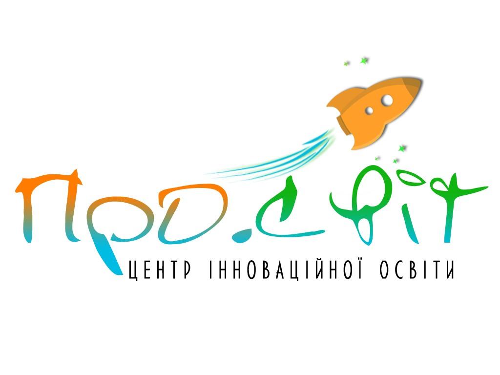 фінальний логотип