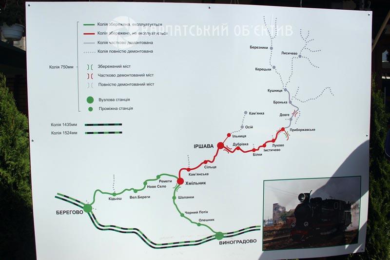 Туристичний ретро-потяг здійснив свій перший рейс Боржавською вузькоколійкою