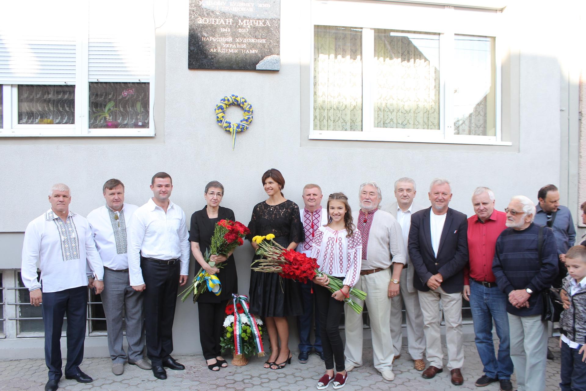 У Мукачеві відкрито меморіальну дошку видатному живописцеві Золтану Мичці