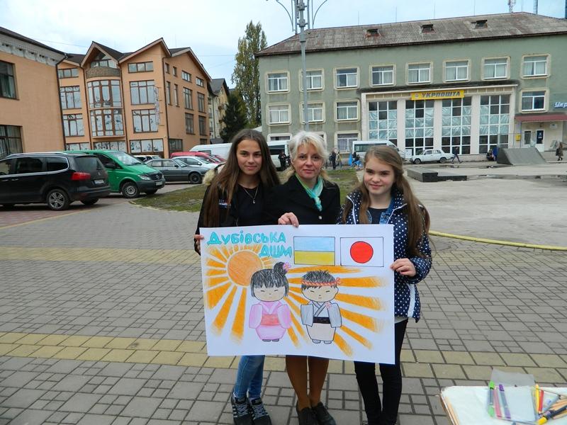 Тячівці відзначили рік Японії в Україні. ФОТО