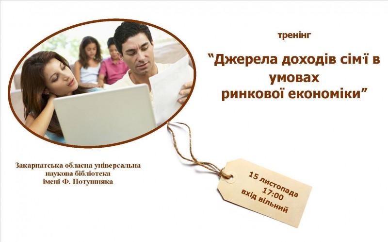 23585357_781376955320525_1927509421_o