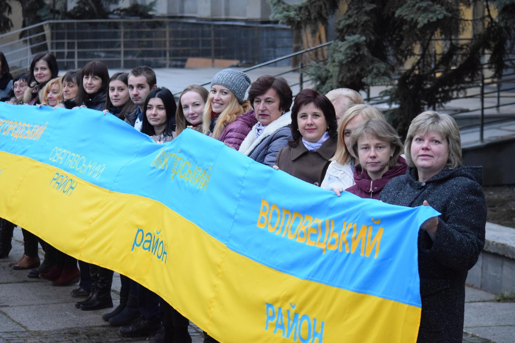 Ужгородські «казначейці» приєдналися до акції «Об'єднаймо Україну»