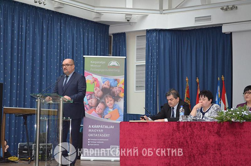 У Берегові відбулося чергові загальні збори Закарпатського угорськомовного педагогічного товариства