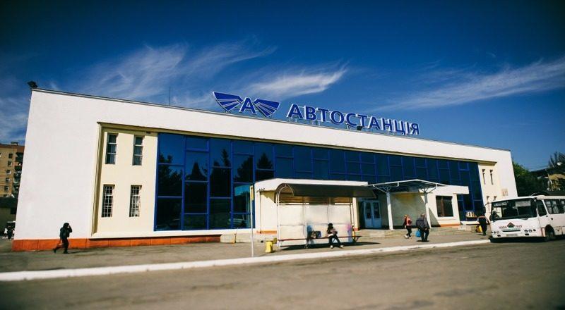 На Закарпатті під час свят буде відмінено частину рейсів міжнародного  сполучення 264a418882d65