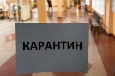im578x383-karantin_ria.ru
