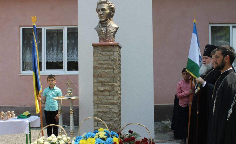 На Свалявщині відкрили пам'ятник засновнику слов'янознавства в Україні