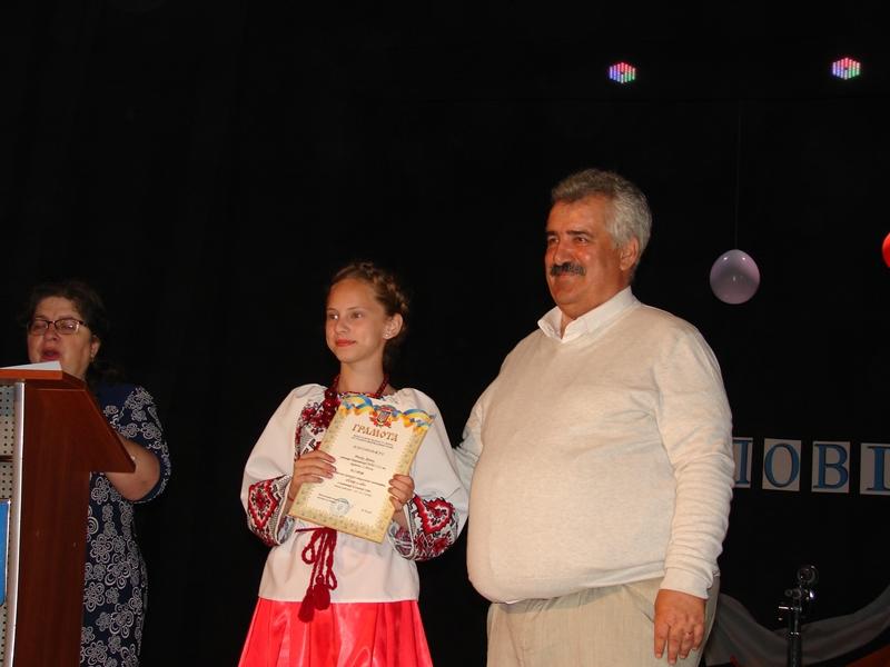 """""""Повір у себе"""" розкриває юні таланти Хустщини. ФОТО"""