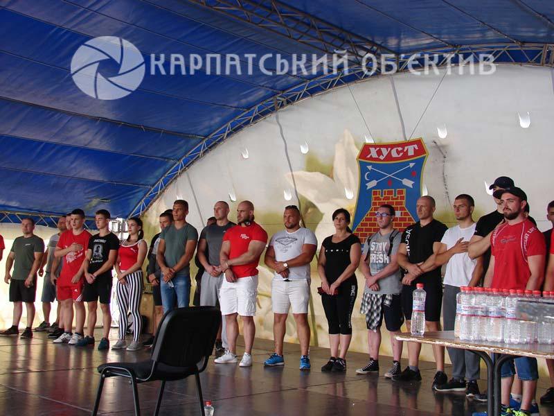 Хустяни відзначили День молоді спортивними заходами і концертом. ФОТО