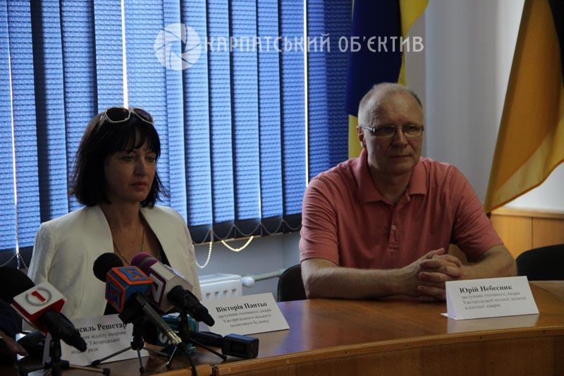 Реформування медичної галузі Ужгорода: перші кроки. ФОТО