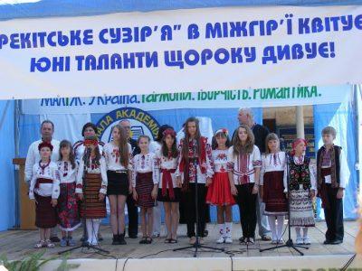 Фестиваль дитячої творчості «Рекітське сузір'я» відкрили в Міжгір'ї