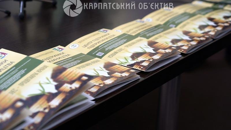 В Ужгороді відкрили Центр підтримки підприємництва