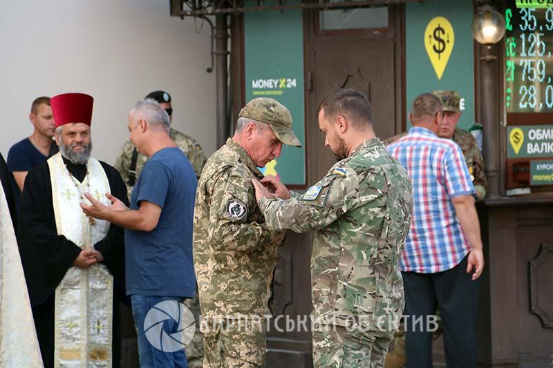 В Ужгороді вшанували пам'ять полеглих в Іловайському котлі: «Герої не вмирають, вони живуть вічно»
