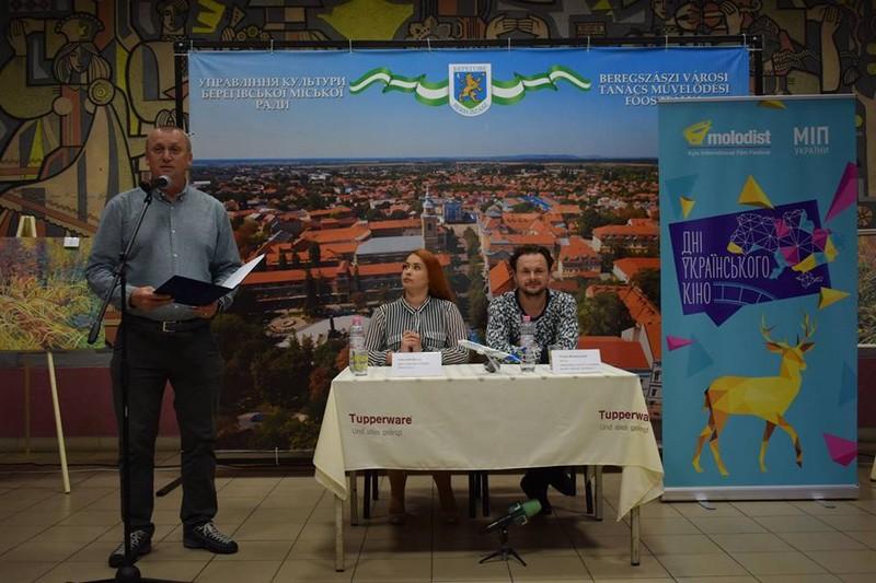 У Берегові покажуть українські фільми