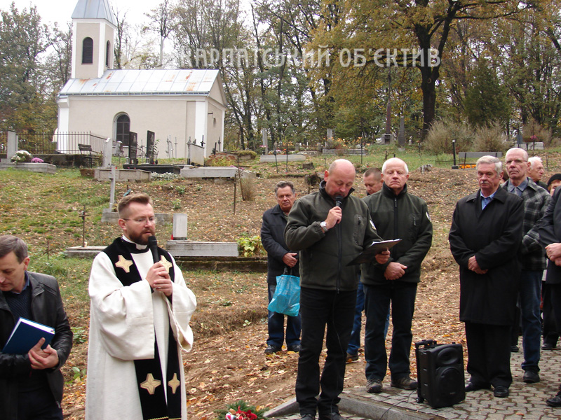 У Хусті освятили відновлене військове кладовище часів Першої світової війни