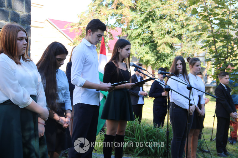 У Виноградові відзначили річницю Угорської революції