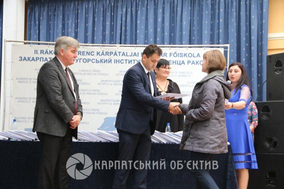 У Берегові вручили сертифікати випускникам мовних курсів