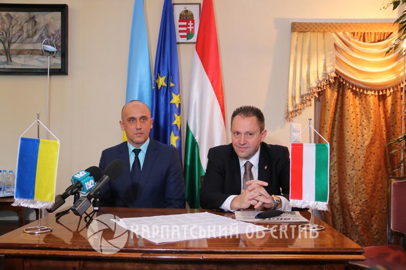 Угорщина подарує новий автомобіль Свалявському обласному будинку дитини