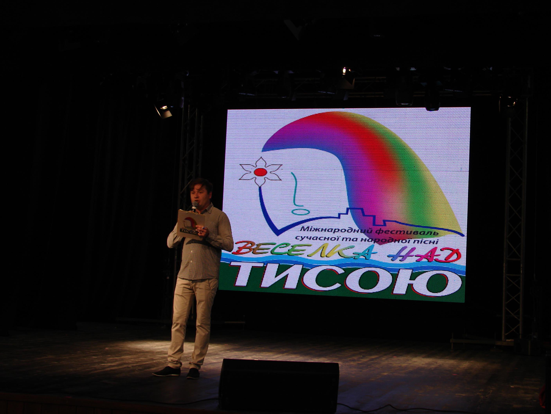 Відомий пісенний фест «Веселка над Тисою» зібрав у Хусті майбутніх зірок української естради