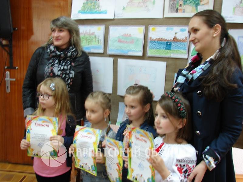 Хустський замок очима юних митців: у Хусті підбили підсумки унікального конкурсу. ФОТО