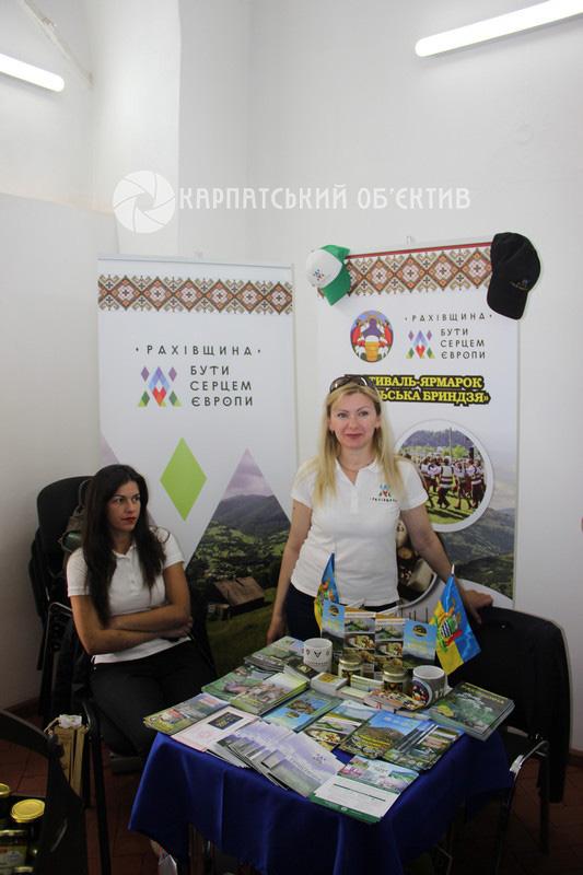 В Ужгороді відкрили міжнародну туристичну виставку-ярмарок «Тур'євроцентр – Закарпаття 2019»
