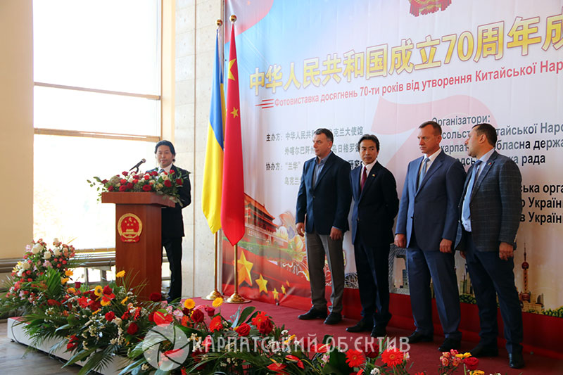 В Ужгороді відкрили фотовиставку до «Днів Китаю». Фото, Відео