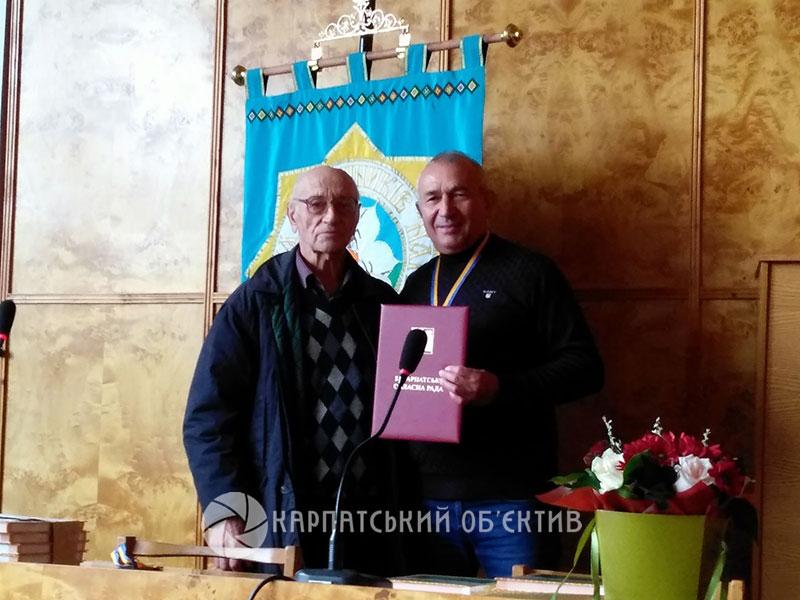 У Хусті вручили премію імені Йосипа Рачка «Карпатські бджоли»