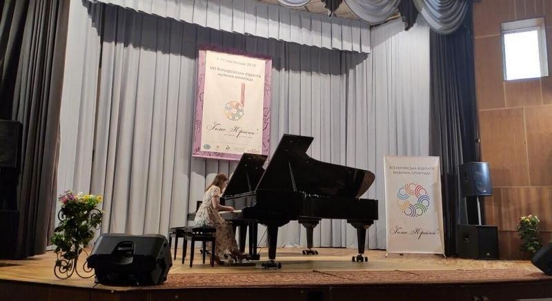 Закарпатські студенти взяли участь у музичній олімпіаді. ФОТО