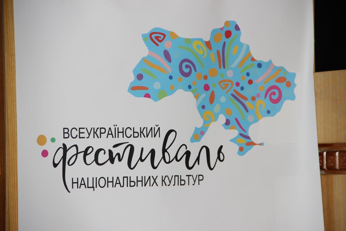 В Ужгороді проходить Фестиваль національних культур. Фото. Відео