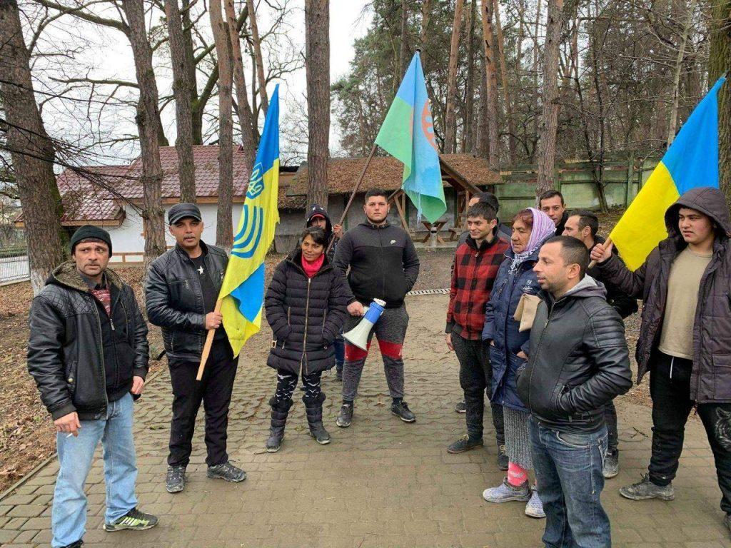 Цигани мітингують Закарпаттяобленерго
